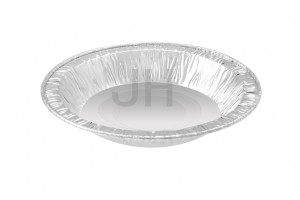 Manufacturing Companies for 16″ Lazy Susan Cater Tray - Round container RO102 – Jiahua