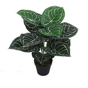Hot selling artificial mini taro tree  plants