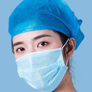 China Wholesale Disposable Face Masks With Design Factories –  Disposable Medical Face Mask – Jingzhao