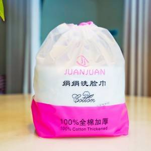 Chinese Professional Private Label Wet Wipes - Cosmetic Wipes – JUAN JUAN