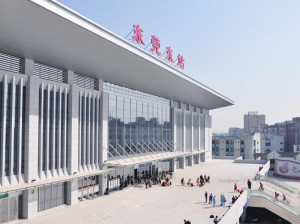 Dongguan East Railway Station