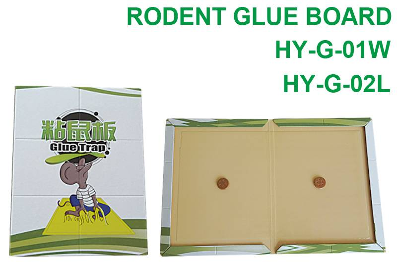 Good User Reputation For Most Humane Mouse Trap - Rodent Glue Board HY-G-01W HY-G-02L – Jinglong