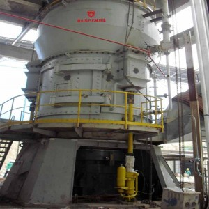 OEM China Ceramic Balls For Ball Mill - Coal vertical mill – BBMG