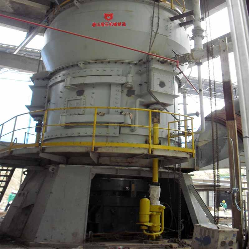 New Delivery for Vertical Knee Mill - Coal vertical mill – BBMG