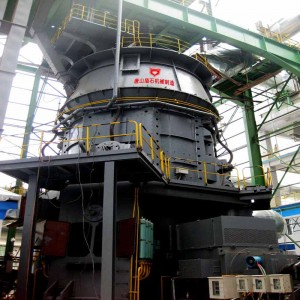 Chinese Professional Types Of Ball Mill - Slag vertical mill – BBMG