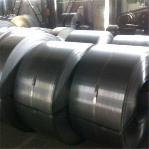 China Gold Supplier for Steel Wire - band steel – BBMG
