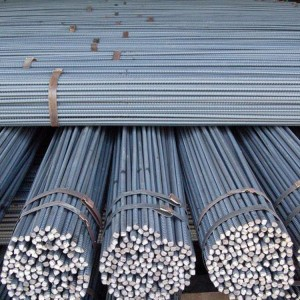 Factory Price For D Channel Steel - deformed steel wire – BBMG