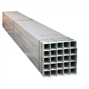 Fast delivery U Shaped Steel Channel - galvanizing tube1 – BBMG