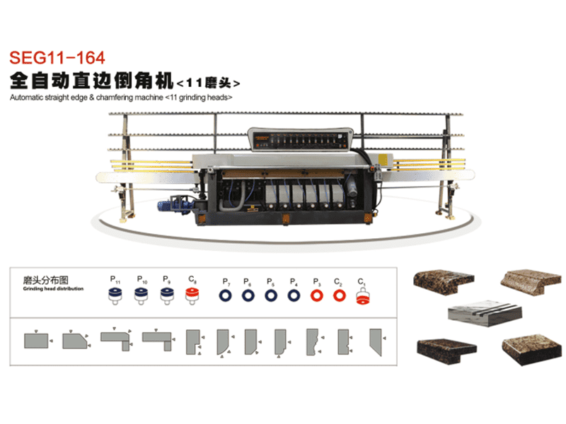 Free sample for Stone Polishing Hand Machine - Stone Edge Grinding Machine – Joborn detail pictures