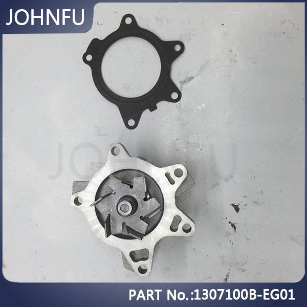 Original 1307100-EG01 Great Wall Spare Parts Voleex Flolid Water Pump