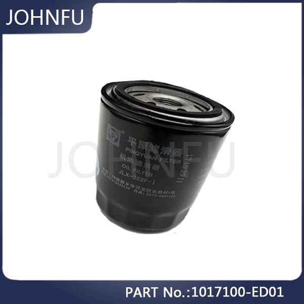 Original 1017100-Ed01 Great Wall 4d20 Engine Oil Filter Featured Image