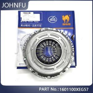 Original 1601100xeg57 Great Wall Spare Parts Haval H2 Clutch Plate