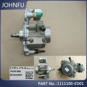 Original 1111100-Ed01 Great Wall Spare Parts Hover H5 High Pressure Pump Assembly