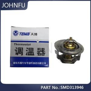 Xoriginal Smd313946 Great Wall 4g64 Engine Thermostat