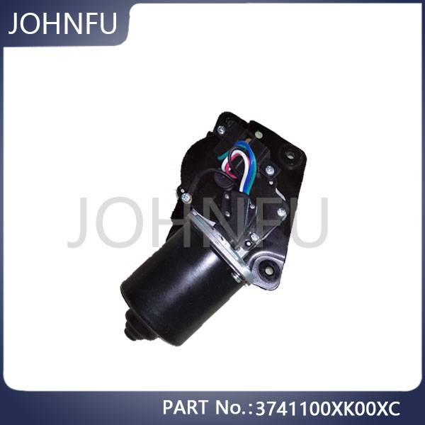 Ready Stock Original 3741100xk00xc Great Wall Spare Parts Front Wiper Motor