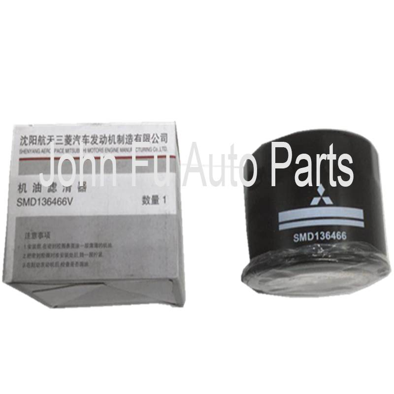 ORIGINAL QUALITY OIL FILTER FOR GREAT WALL HOVER  4G64 2.4L SMD136466V
