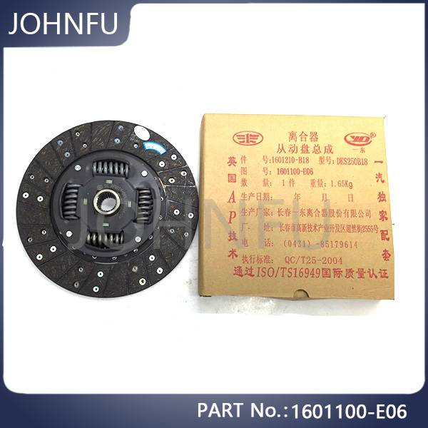 Original 1601200-E06 1601100-E06  Deer Wingle And Hover Great Wall Spare Parts 2.8tc Engine Clutch Cover