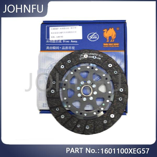 Hot New Products 2.8tc Engine - Original 1601100xeg57 Great Wall Spare Parts Haval H2 Clutch Plate – Johnfu