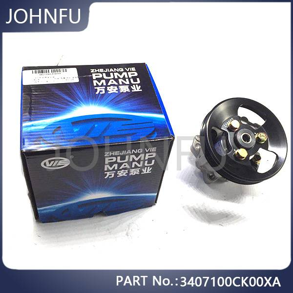 Ready Stock Great Wall Haval Accessories Power Steering Pump Assembly 3407100ck00xa