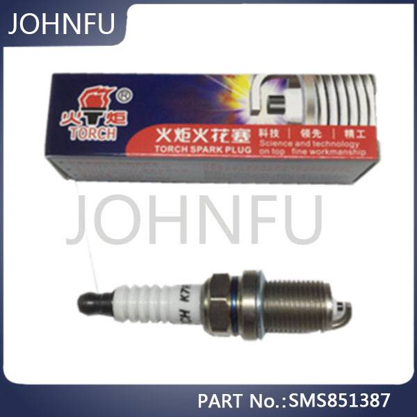 Original Sms851387 Great Wall Spare Parts Hover Wingle 4g64 Engine Spark Plug Kit With Best Price