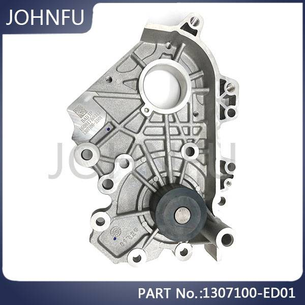 Original 1307100-ED01 Wingle and Hover Great Wall Spare Parts 4D20 Engine Water Pump
