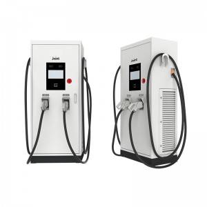 Good quality Fast Charging Stations For Electric Cars - DC Charging CE120KW – jointevse