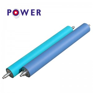 Factory wholesale Pu Roller For Paper Industry - Rubber Roller – Power