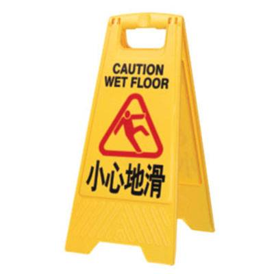 Caution Board Featured Image