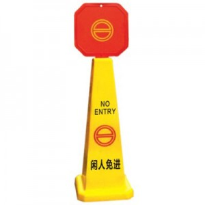 Chinese Professional Three Bucket Wringer Trolley - Caution Cone – Jinqiu