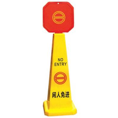 Caution Cone Featured Image