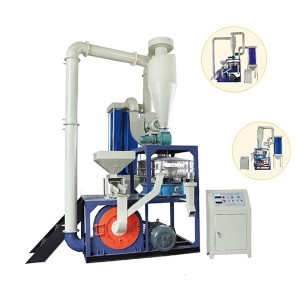 Factory wholesale Pet Bottle Crushing Machine - MF Plastic Pulverizer – Jiarui