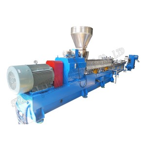 Cheap PriceList for Plastic Pelletizing Machine Factory - PET Pelletizing Line – Jiarui
