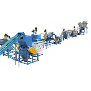 Factory Promotional Pe Plastic Recycling Machine - PET bottle Washing recycling line – Jiarui