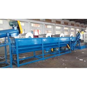 Free sample for Pp Plastic Washing Machine - PP PE Film Washing recycling line – Jiarui