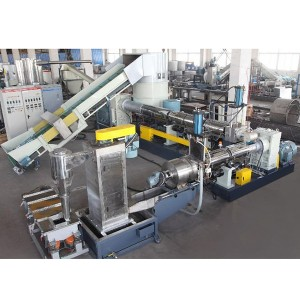 OEM/ODM Factory Plastic Pelletizing Machine Manufacturers - PP PE Film Pelletizing Line – Jiarui