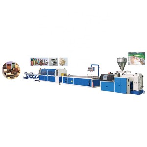 Online Exporter Plastic Mini Extruder - Profile production line – Jiarui