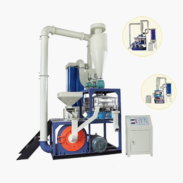 Excellent quality Bottle Crushing Machine Cost - SMW Plastic Pulverizer – Jiarui
