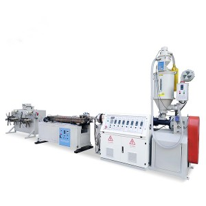 Good Wholesale Vendors Scrap Rubber Crusher - Single wall corrugated pipe production line – Jiarui