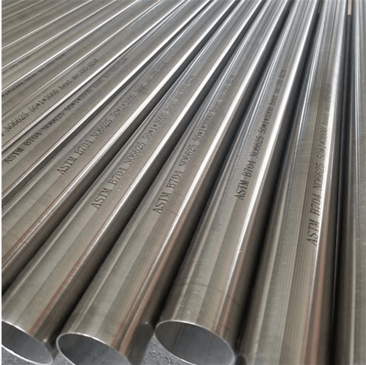 Factory Promotional Alloy Steel Round Bar - Inconel alloy seamless pipe tube – Join