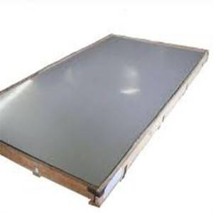Factory Supply Super Duplex Pipe - 2b 304  316 stainless steel sheet /stainless steel plate – Join