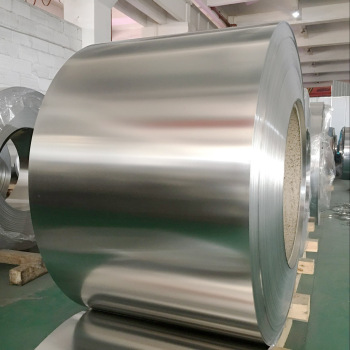 904L Stainless Steel Coil Featured Image
