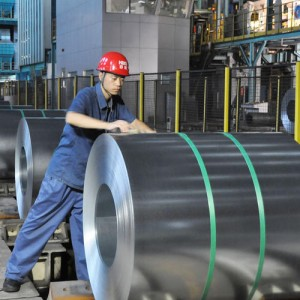 OEM China 304 Stainless Steel Pipe Suppliers - 2205 Stainless Steel Coil – Join