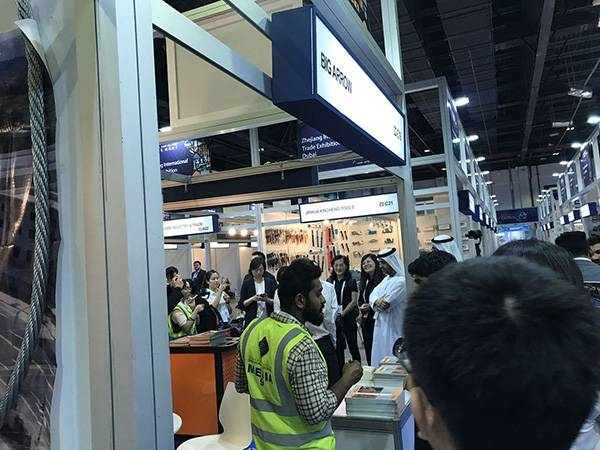 Background of the Hardware and Tools Middle East 2019