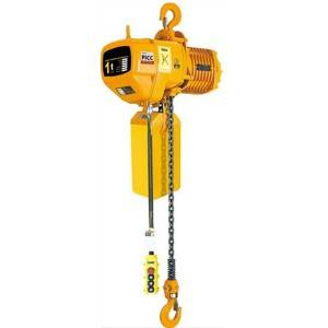 China Manufacturer for Super Magnetic Antomatic Lifting Sucker - Electrical hoist – Gostern
