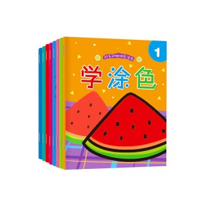 customized coloring books print in china