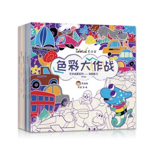Custom Adult Doodling Coloring Book Printing