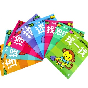 wholesale custom books for kids printing