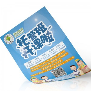 custom cheap printing flyers printing poster services in china factory