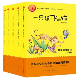 Good Quality Book Printing - OEM service custom story book – Knowledge Printing