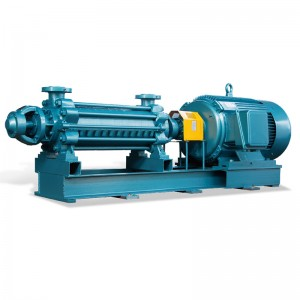Cheapest Price Marine Sea Water Centrifugal Pump - DG Type Boiler Feed Pump – KAIQUAN